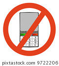 no, cell, mobile 9722206