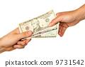 โอน,เงินตรา,เงิน 9731542