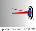 Bow and arrow 9734795