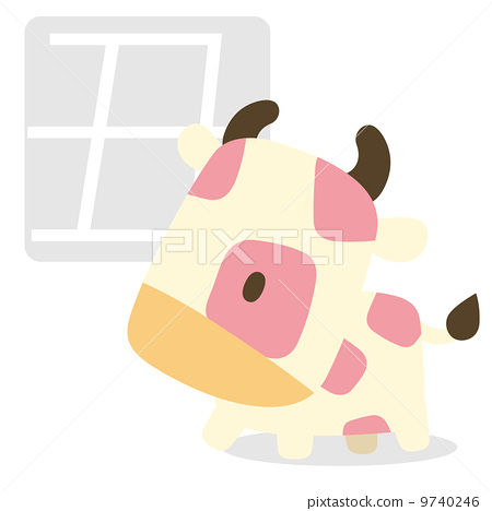 Character of a Chinese Character Record Characters: Ox 9740246