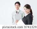 事业女性 工人 蓝领工人 9741329