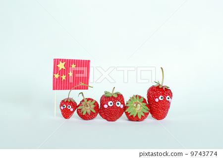 创意草莓 9743774
