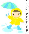下雨天 9771022