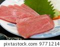 Okama金槍魚 9771214