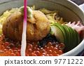 福島縣小名濱的特色海烤飯碗 9771222