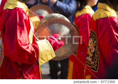 gong 9771366