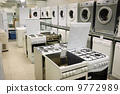 home appliance  store 9772989