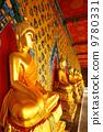 雕像 塑像 泰国 9780331