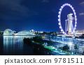 大都市 新加坡 天際線 9781511