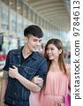 Shopping Couple  9784613