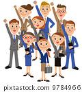 協會成員 商務 商業 9784966