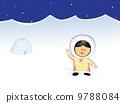 Chukchi girl 9788084