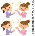 女性谈话 9789635