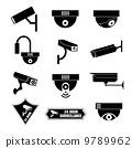 安全 符號 標誌 9789962
