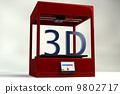 3D Printer 9802717