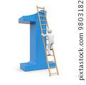 3d white man climb to success 9803182