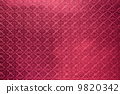 Red Tiled Glass 9820342