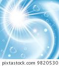 泡沫 闪耀 涡 9820530