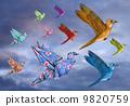 Origami Bird Dreamscape 9820759