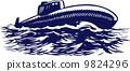 Submarine 9824296