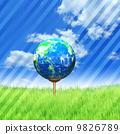 golf ball golf-ball 9826789