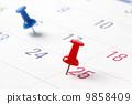 日曆 9858409