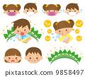 ชุดเด็กไข้ละอองฟาง 9858497