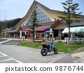 휴게소에 志川 투어링 9876744