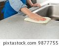 清洁厨房 9877755