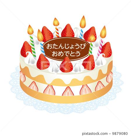 생일 케이크 9879080