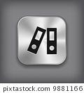 Office folder icon - metal app button 9881166