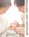 有3个月大婴儿的父母 9885688