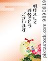 양 일러스트 연하장 9890819