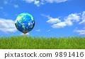 golf ball golf-ball 9891416