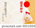 New Year's card of Heisei 17th year 2015 9891964