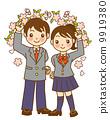 制服 校服 学生 9919380