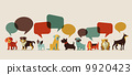 Dogs speaking - icons and illustrations 9920423