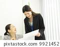 工作的女商人 9921452