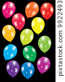 air, balloon, background 9922493