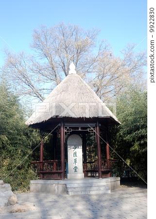 北京陶然亭公园--少陵草堂 9922830
