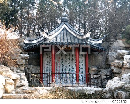 北京陶然亭公園--謫仙亭 9922832
