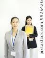 工作的女商人 9925426