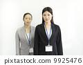 工作的女商人 9925476
