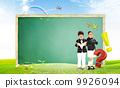 Children's dream 51 _ PAH 9926094