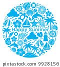 夏季销售夏季促销夏季雪夏季图标填充圆圈 9928156