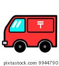可愛的郵件送貨車與流行音樂 9944790