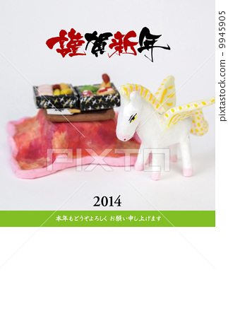 new year, year of the horse, the horse 9945905