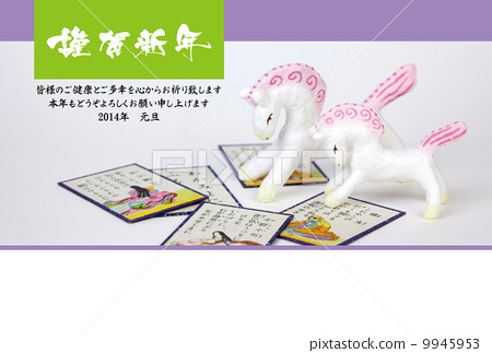 year of the horse, new year, the horse 9945953