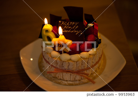 Superb Half Birthday Cake Stock Photo 9953963 Pixta Funny Birthday Cards Online Drosicarndamsfinfo