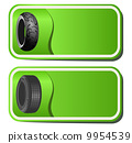 set, tire, sticker 9954539